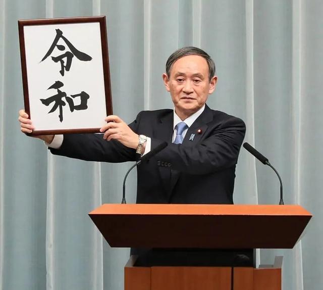 日本媒体:日本国官房长官菅义伟决策竟选自民党首席总裁  第2张