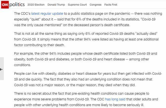 川普真信了:英国新冠肺炎致死人数实际上才9000  第3张