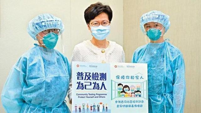 政府部门官员带领前去 待检群众觉得舒心 中国香港普检畅顺击败反对党谣传  第1张