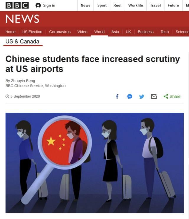 在美国机场被佩枪稽查人员盘查,中国学生痛陈:纯碎是搔扰!  第1张