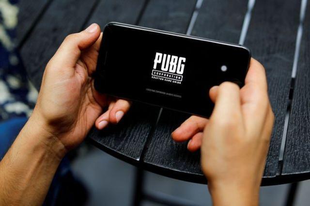 日本PUBG企业对接本地出版权,期待吃鸡手游在印尼公开  第2张