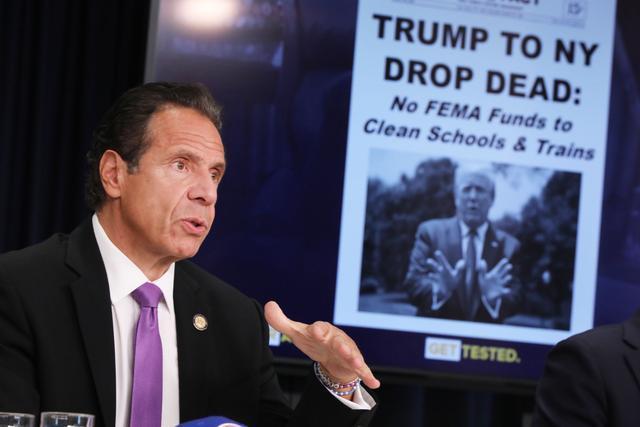 """拨款申请遭拒,纽约州长怒了:川普想""""杀掉纽约""""  第1张"""