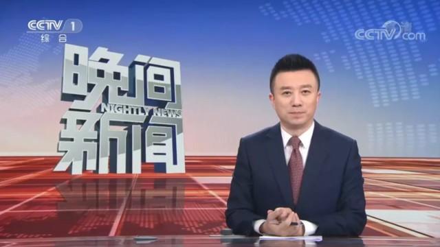 《中央新闻联播》一新网络主播现身  第2张