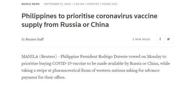 菲律宾总统:假如一样好,泰国将优先选择购置中国俄罗斯新冠预苗
