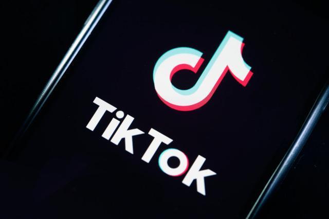 字节跳动:与甲骨文沃尔玛就TikTok合作达成原则性共识