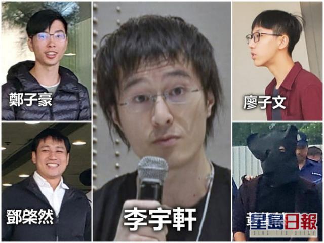 林郑月娥:12名被拘留的香港居民在返回香港前,必须按照内地法律处理  第2张