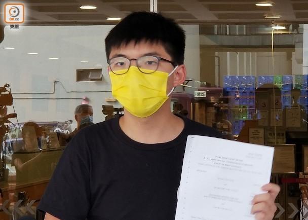黄之峰在地方选举提名无效后申请司法审查,被香港高等法院驳回