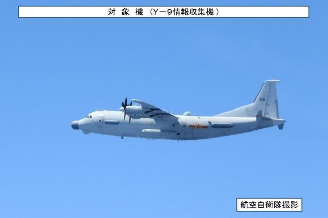 近三个月后,解放军飞机飞到宫子海峡,日本紧急派出战斗机处理此事