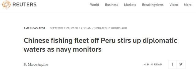 """中国渔船在秘鲁附近水域捕鱼,引发了中美之间的""""推特战争""""  第1张"""