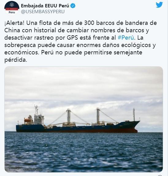 """中国渔船在秘鲁附近水域捕鱼,引发了中美之间的""""推特战争""""  第2张"""