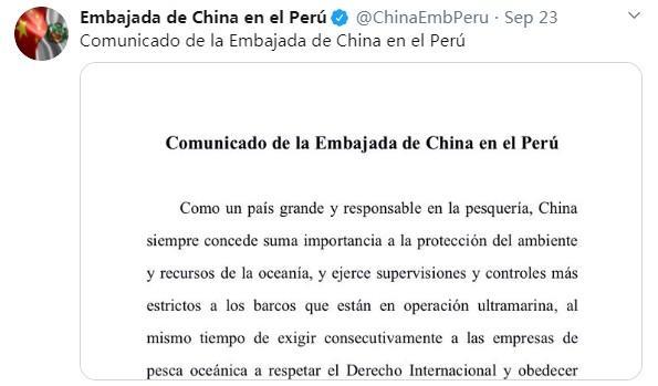"""中国渔船在秘鲁附近水域捕鱼,引发了中美之间的""""推特战争""""  第5张"""
