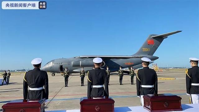 云-20把英雄带回家,这个数字反映了祖国对烈士的最高敬意  第2张