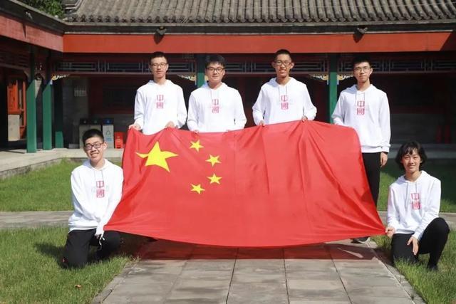 好消息!中国队在第61届国际数学奥林匹克竞赛中获得第一名  第1张
