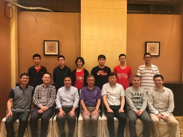 好消息!中国队在第61届国际数学奥林匹克竞赛中获得第一名  第4张