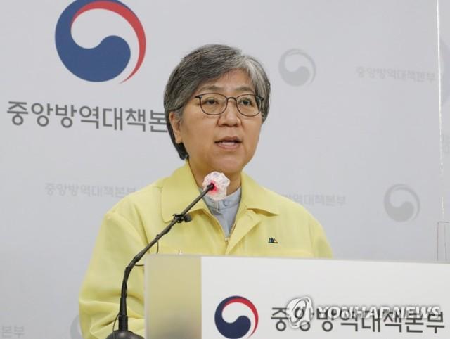 韩国出现新冠肺炎流感双重感染病例,官方呼吁中秋节少团聚,配合防疫  第1张