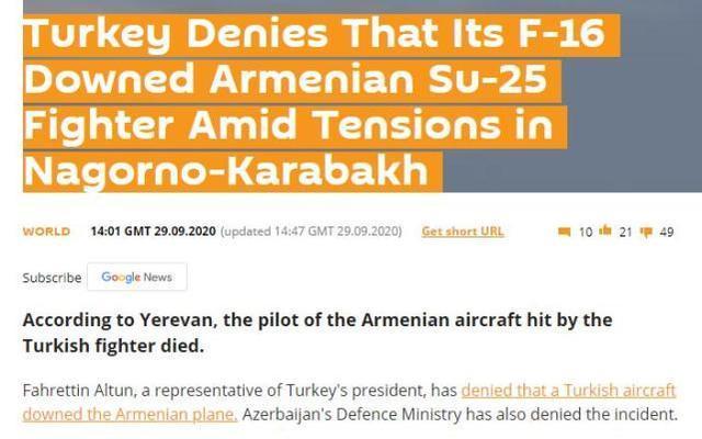 亚美尼亚声称土耳其F-16击落了该国的苏-25战斗机,但遭到土耳其和阿塞拜疆双方的否认  第3张