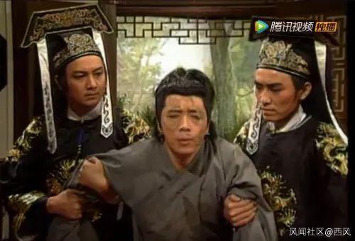 真巧!在这个台湾戏剧片段中,当欧阳娜娜的父亲出现时,bgm是我的祖国  第4张