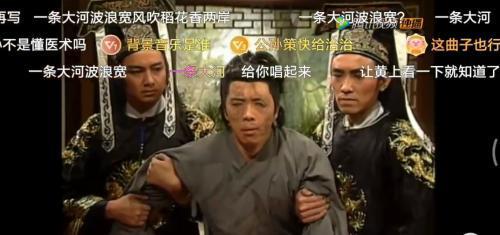 真巧!在这个台湾戏剧片段中,当欧阳娜娜的父亲出现时,bgm是我的祖国  第2张