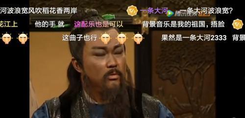 真巧!在这个台湾戏剧片段中,当欧阳娜娜的父亲出现时,bgm是我的祖国  第3张