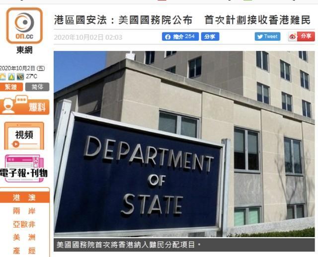"""这种在香港的""""第一次"""",纯粹是美国妖!  第1张"""