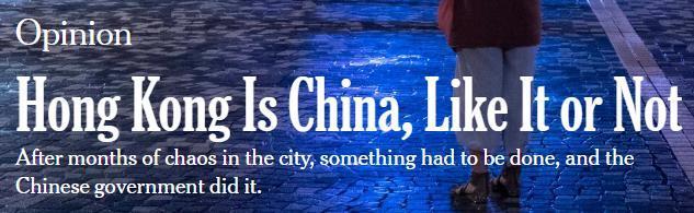 《纽约时报》国庆发布专栏:不管你喜不喜欢,香港属于中国  第1张