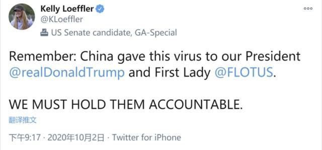 中国负责?!美国媒体:这是最糟糕的说法  第1张