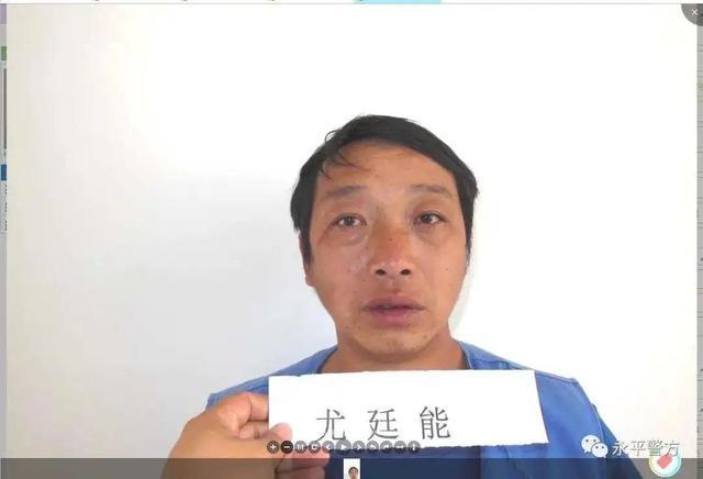 一名戴着手铐的嫌疑人在云南永平逃脱,警方悬赏追捕  第1张