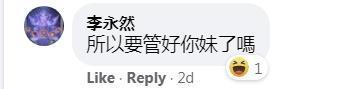 """欧阳娜娜在国庆晚会上演唱了《我的祖国》,他的妹妹遭到了台湾""""酸民""""的攻击  第2张"""