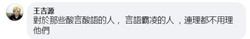 """欧阳娜娜在国庆晚会上演唱了《我的祖国》,他的妹妹遭到了台湾""""酸民""""的攻击  第7张"""