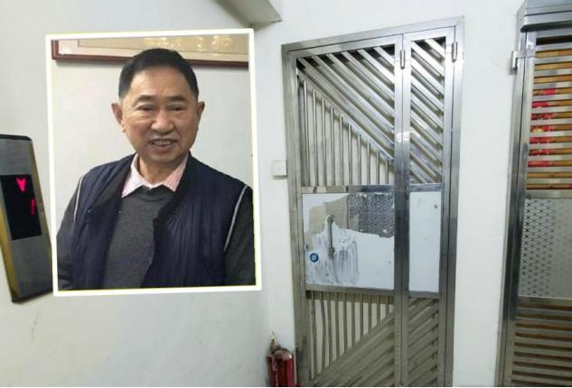"""香港小偷偷走了""""50亿""""藏品,包括毛主席的书法  第2张"""