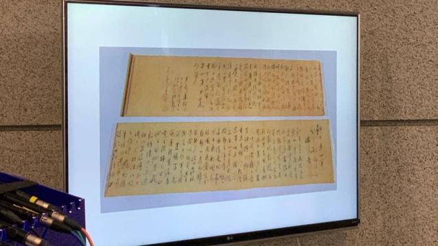 """香港小偷偷走了""""50亿""""藏品,包括毛主席的书法  第5张"""
