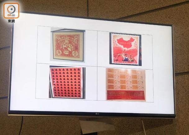 """香港小偷偷走了""""50亿""""藏品,包括毛主席的书法  第8张"""
