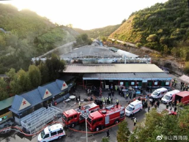 景区重大事故,13人死亡!原因的初步鉴定