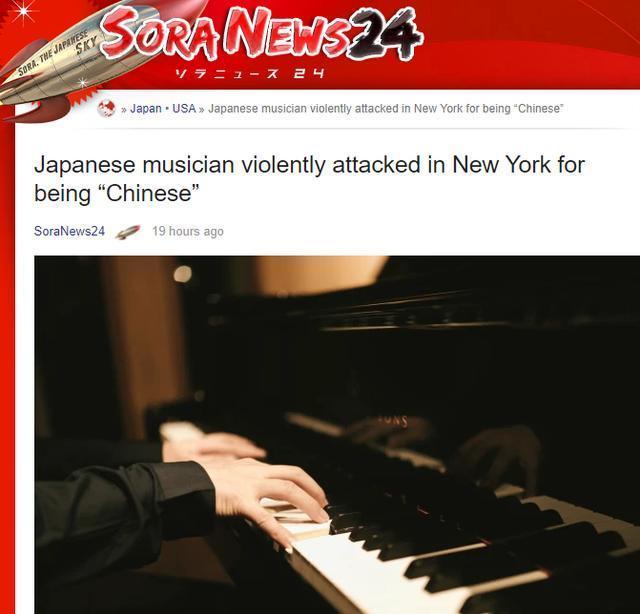 """打败""""中国人""""!日本音乐家在美国受了重伤  第2张"""