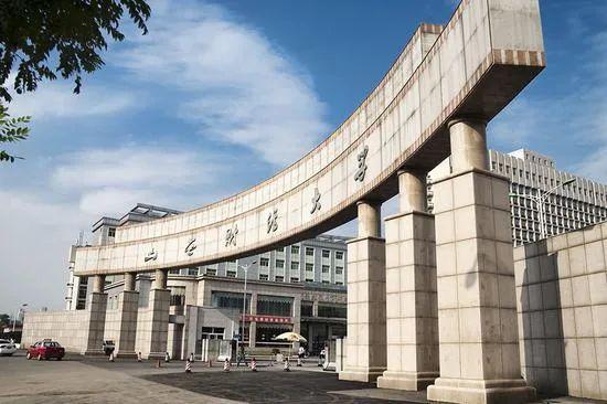 """山西财经大学现在感染病毒,""""校医院都是学生""""  第1张"""