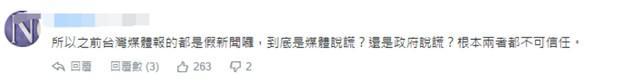 """民进党当局突然""""变脸"""",声称""""他们从未说过要罚欧阳娜娜50万""""  第6张"""