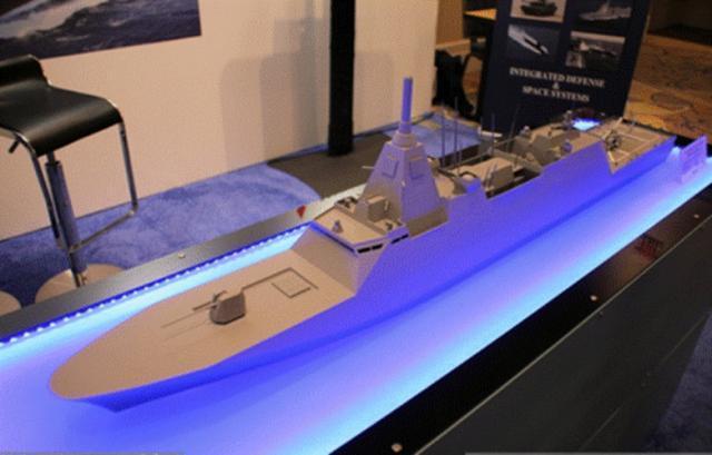 日本海将于下月发射一艘新的护卫舰,主要用于巡逻和监视中国在东海的军舰  第2张