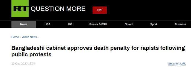 大规模抗议后,孟加拉国将允许强奸犯被判处死刑
