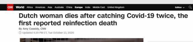 荷兰报告了世界首例新冠肺炎继发感染病例,患者是一名89岁的妇女  第1张