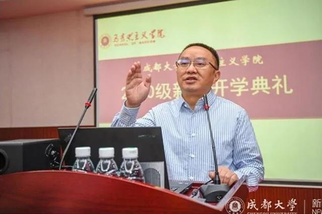 成都大学党委书记毛在朋友圈发布文件,引起关注,学校发布简报  第2张