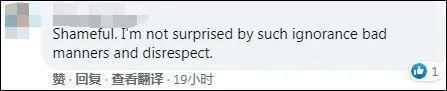 """澳洲华人被考验""""忠诚"""":你敢谴责中国吗?  第5张"""