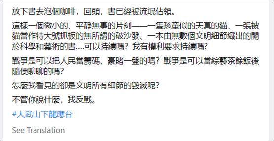 """那些说""""台湾最美的是人""""的人被台湾人围攻了  第4张"""
