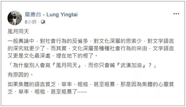 """那些说""""台湾最美的是人""""的人被台湾人围攻了  第3张"""