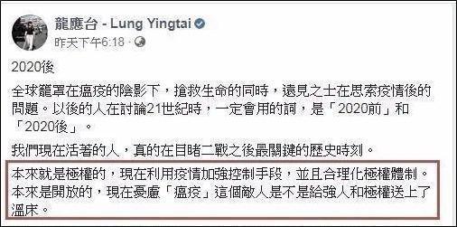 """那些说""""台湾最美的是人""""的人被台湾人围攻了  第2张"""