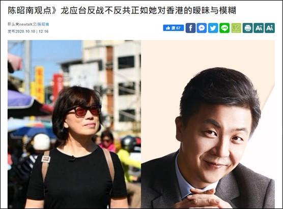 """那些说""""台湾最美的是人""""的人被台湾人围攻了  第6张"""