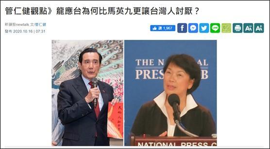 """那些说""""台湾最美的是人""""的人被台湾人围攻了  第7张"""