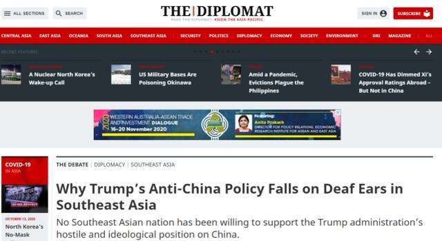 印尼前外长:美国在东南亚没有机会对抗中国  第1张