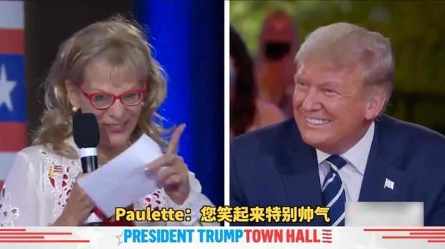 """""""特朗普总统很帅,我投了拜登。""""  第1张"""