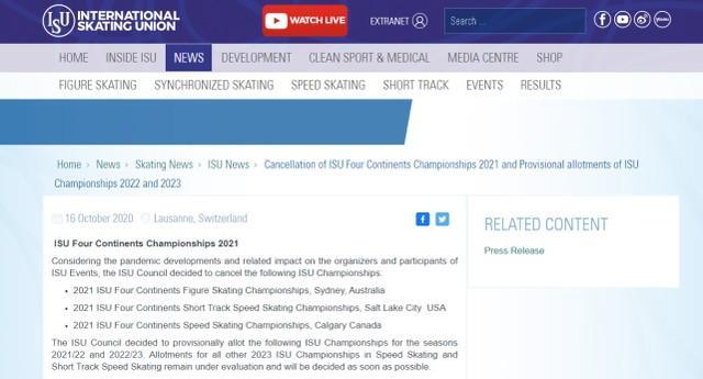 受新冠肺炎肺炎疫情影响,2021年四大洲花样滑冰锦标赛取消