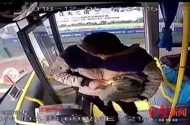 四川公交车爆炸案被告上诉死刑  第3张